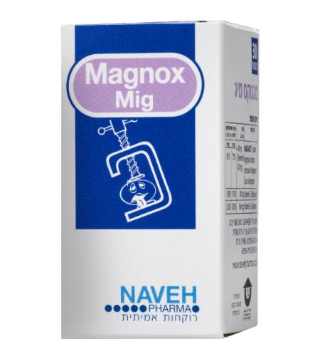 MAGNOX MIG