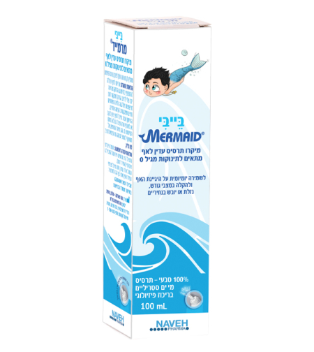 MERMAID BABY 100 ML