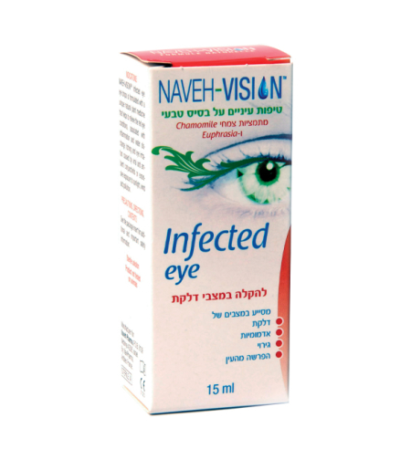 NAVEH VISION INFECTED EYE 15ML