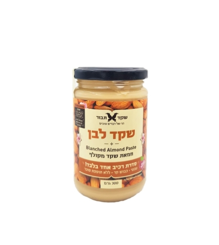 חמאת שקד לבן 300 גרם