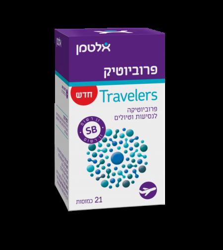 פרוביוטיק Travelers ׁ