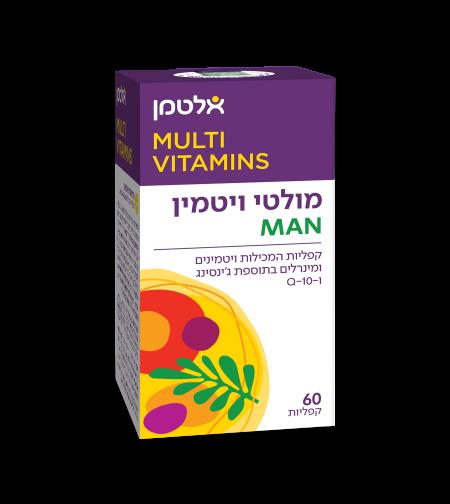 מולטי ויטמין - 60 קפליות
