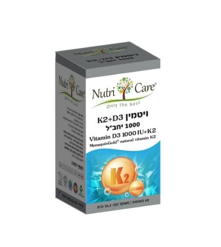 ויטמין K2+D1000-כמוסות