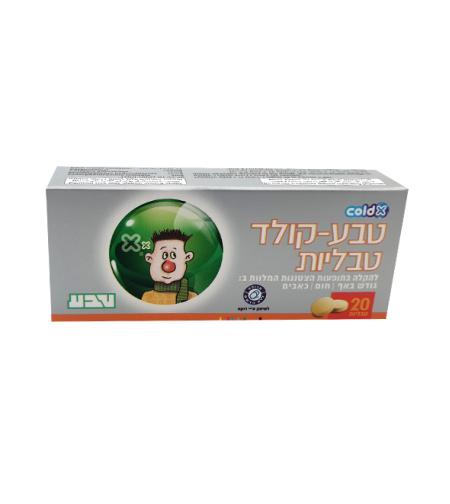 טבע קולד (20 טבליות) - TEVA COLD