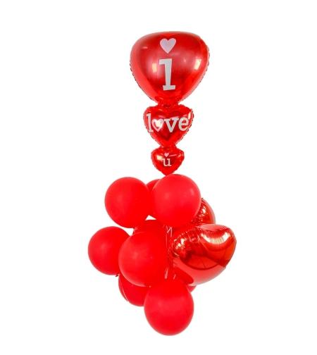 זר בלונים אדום I LOVE YOU