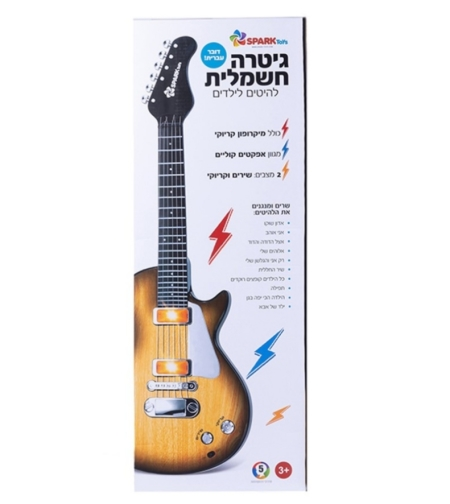 גיטרה חשמלית דוברת עברית