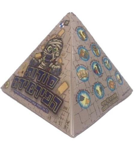 סודות הפרמידה