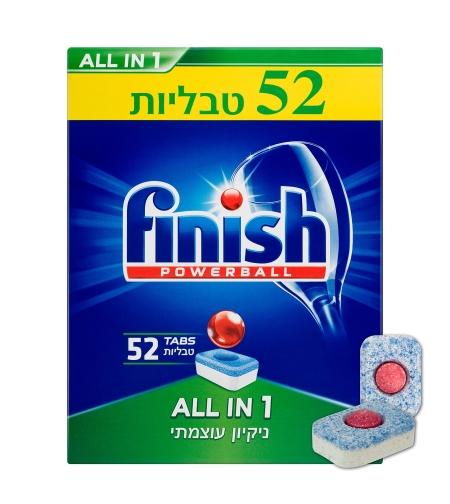 טבליות למדיח כלים פיניש AIO 52 יח'