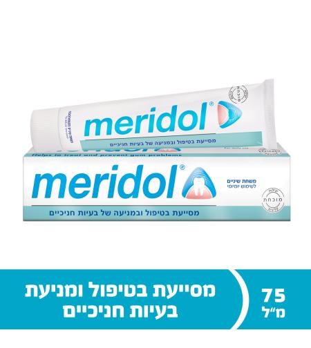 מרידול משחת שיניים 75 מ'ל