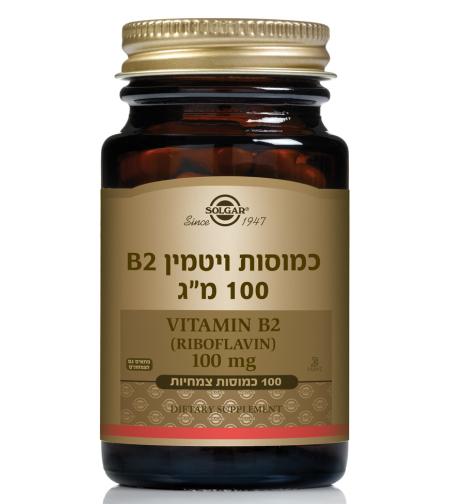ויטמין 100 B2 מ