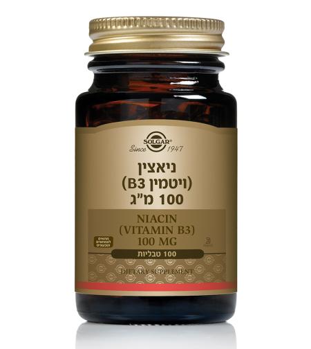 ויטמין B3 (ניאצין) 100 טבליות