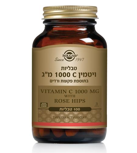 ויטמין C פקעות ורדים 1000 מ