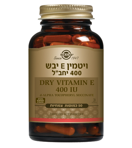 ויטמין E-400 יבש 50 כמוסות