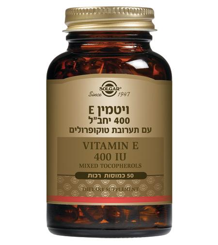 ויטמין E-400 כטוקופרולים (קטן) 50 כמוסות
