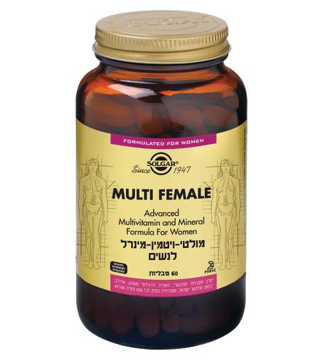 מולטי ויטמין מינרל לנשים 60 טבליות