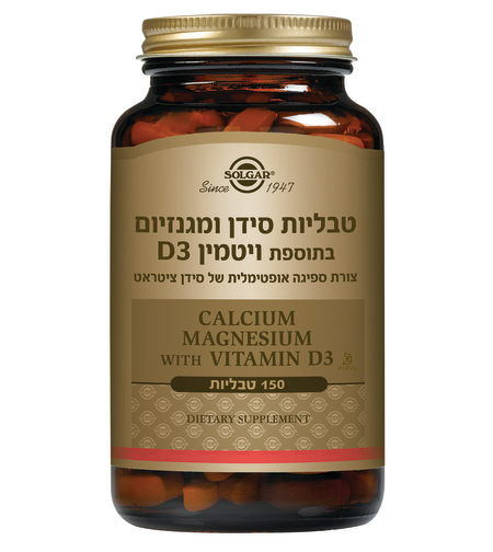 סידן ומגנזיום בתוספת ויטמין D3 סולגאר 150 טבליות