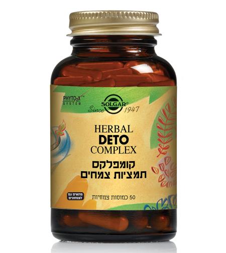 קומפלקס צמחים MS-HERBAL DETOX סולגאר 50 כמוסות