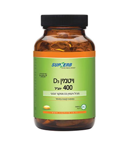 ויטמין D400 יבש 120 טבליות בד