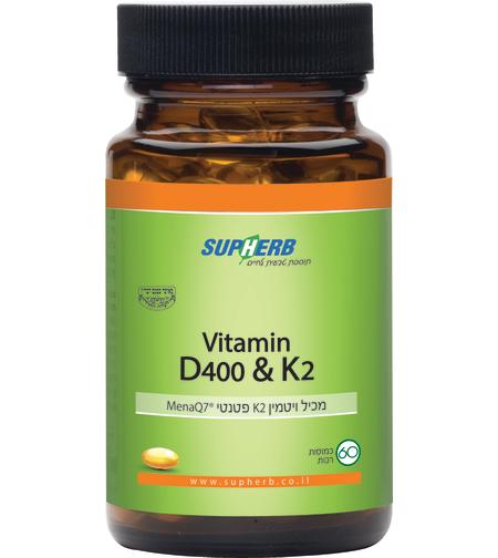 ויטמין D400+K2 סופטג'ל בד