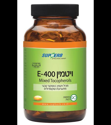 ויטמין E400 סופטג'ל 90 כמוסות רכות בד