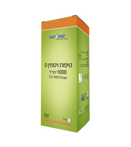 טיפות ויטמין 1000 D3 בד