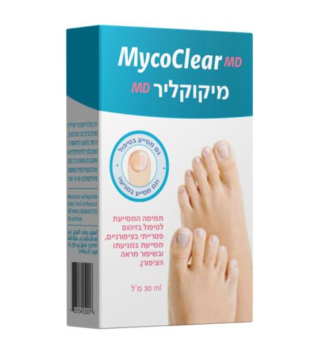 מיקוקליר - מסייע בטיפול ובמניעת זיהום פטרייתי בציפורניים -  MycoClear