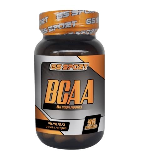 BCAA חומצות אמינו