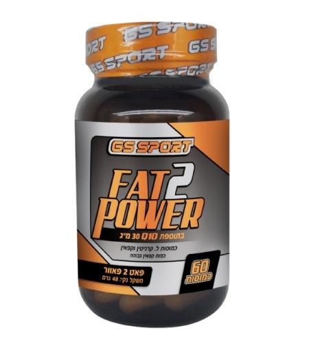FAT2POWER