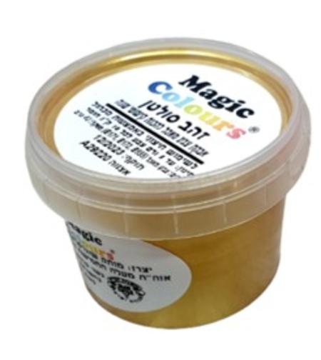 אבקת איבוק  40 גרם זהב סולטן