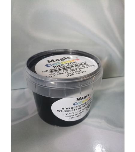 אבקת צבע מאכל שחור חצות -  20 גרם