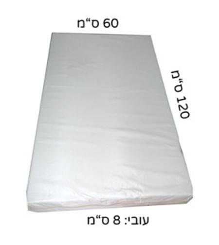 מזרון מיטה שעוונית 120X60 - עובי 8 ס