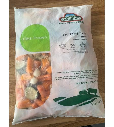 לקט ירקות לקוסקוס קפוא - Greens (יחידה)
