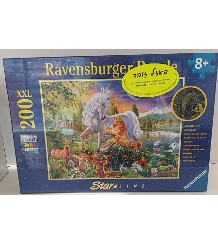 פאזל זוהר חד קרן 200 חלקים Ravensburger
