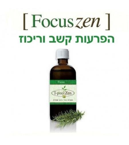 Focus Zen 100ml