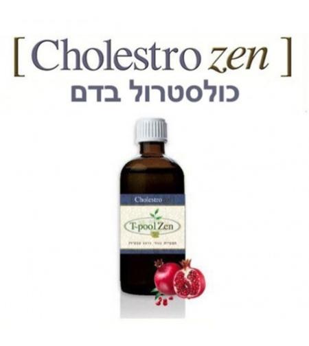 Cholestro Zen 100ml
