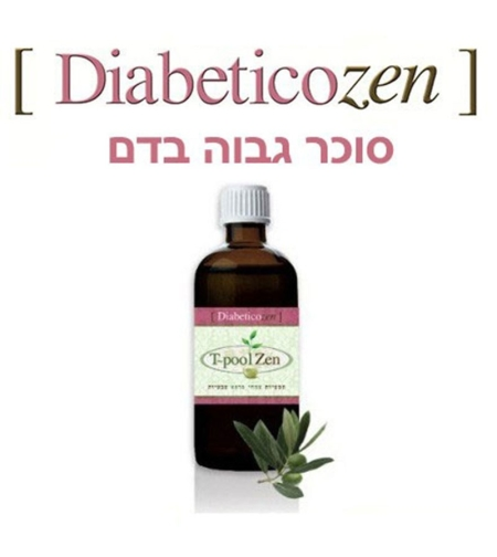 Diabetico Zen 100ml