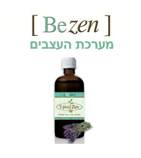 Be Zen 100ml