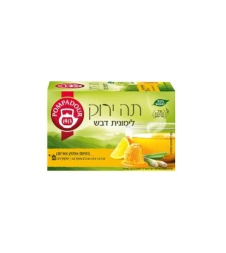 פומפדור תה ירוק לימונית ודבש