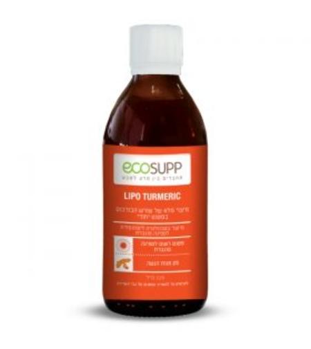 LIPO TURMERIC – כורכום ליפוזומלי Ecosupp