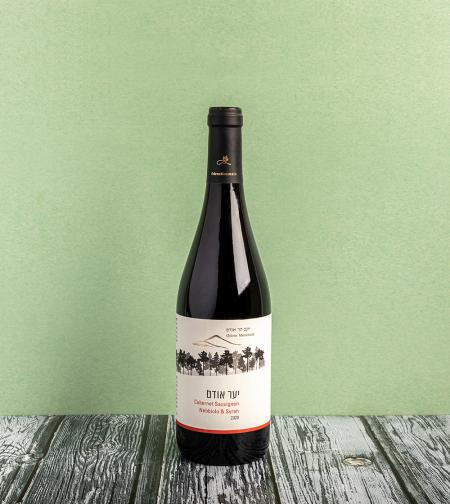 יין יער אודם