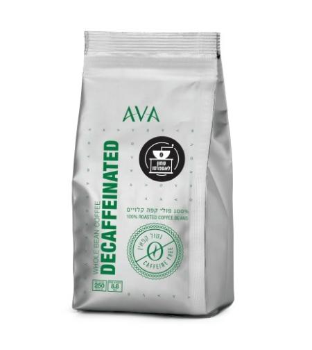 קפה נטול קפאין - טחון לאספרסו AVA