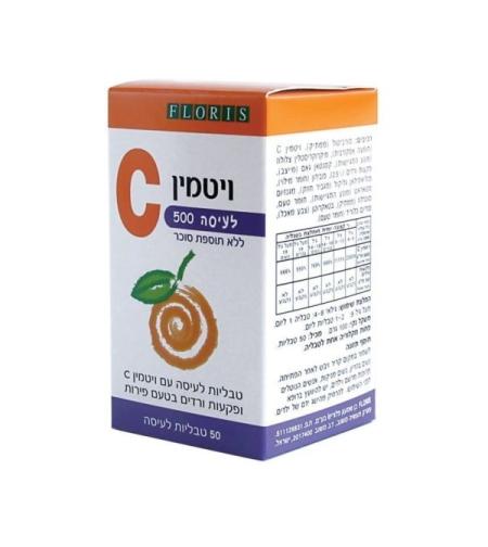 ויטמין BIGER CHEW C