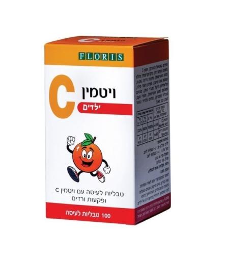 ויטמין KIDS C