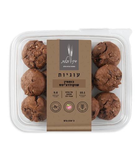 עוגיות כוסמין ושוקולדצ׳יפס