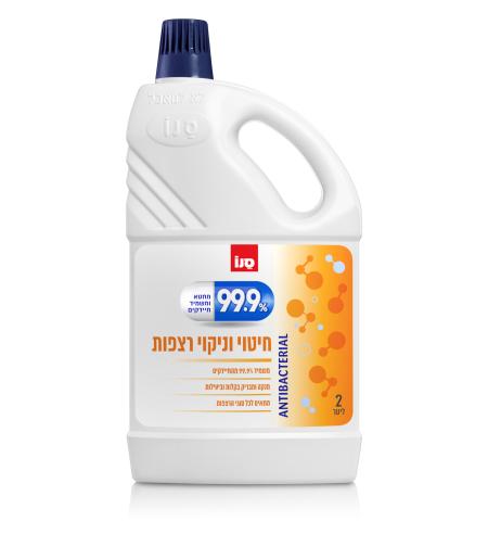 99.9% נוזל רצפות 2 ליטר