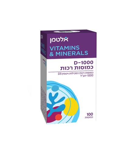 ויטמין D-1,000 ג'ל קפס (100)