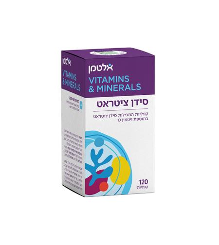 סידן ציטראט+ויטמין D חסכון (120)כשר