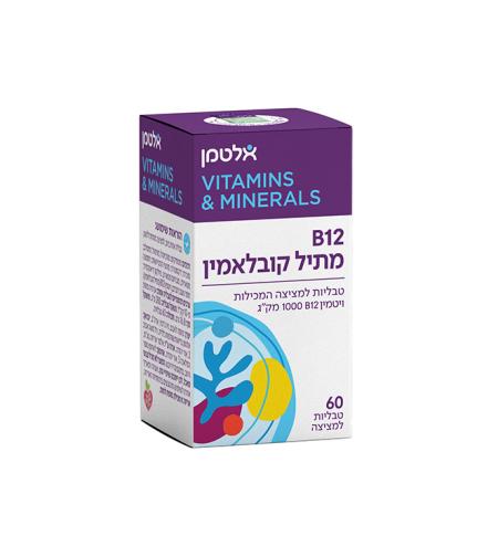 ויטמין B-12 מתיל קובלמין