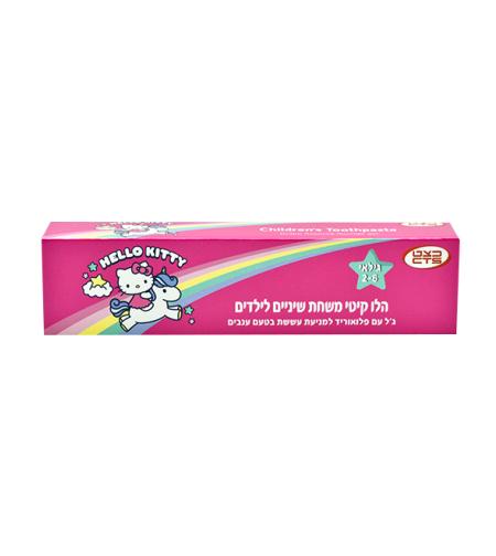 משחת שיניים הלו קיטי