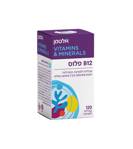 ויטמין B-12 פלוס (120) כשר